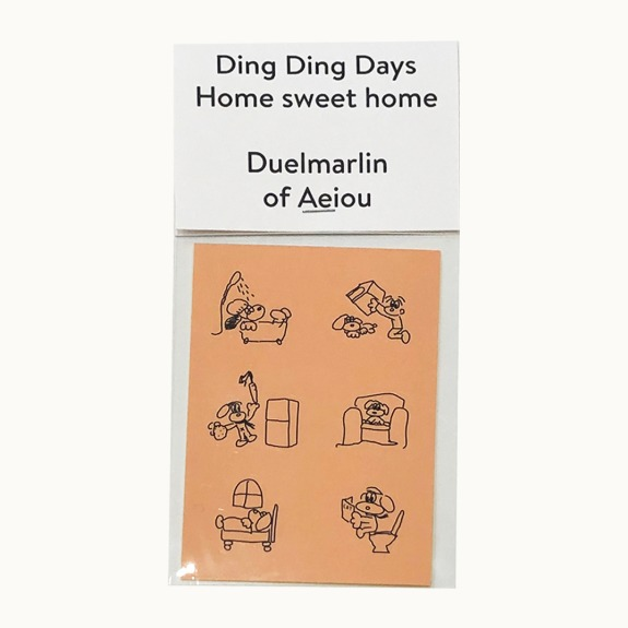 Ding Ding Days Home sweet home  2 color sticker set
