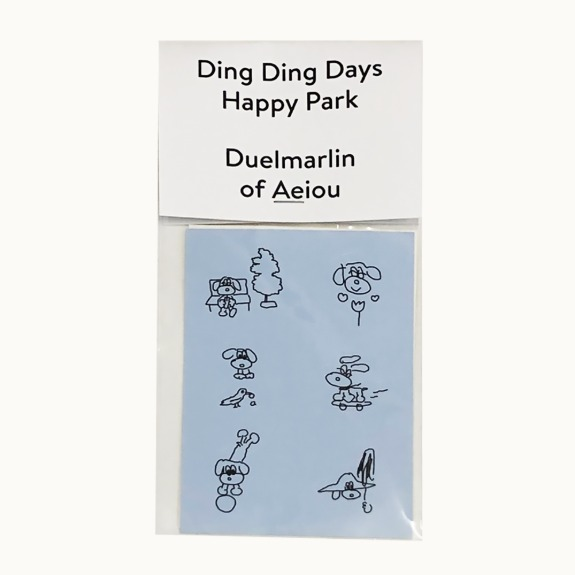 Ding Ding Days Happy Park  2 color sticker set